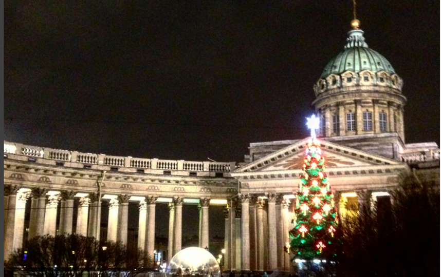 У Казанского собора. Фото instagram.com/nekostyanika