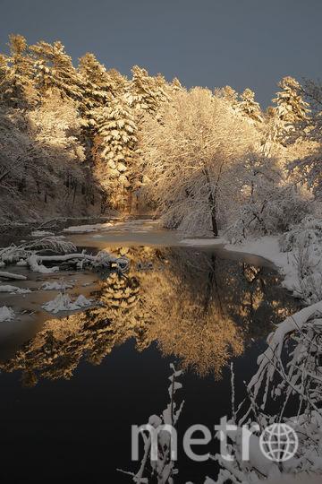 День зимнего солнцестояния в 2017 году: какого числа. Фото Getty