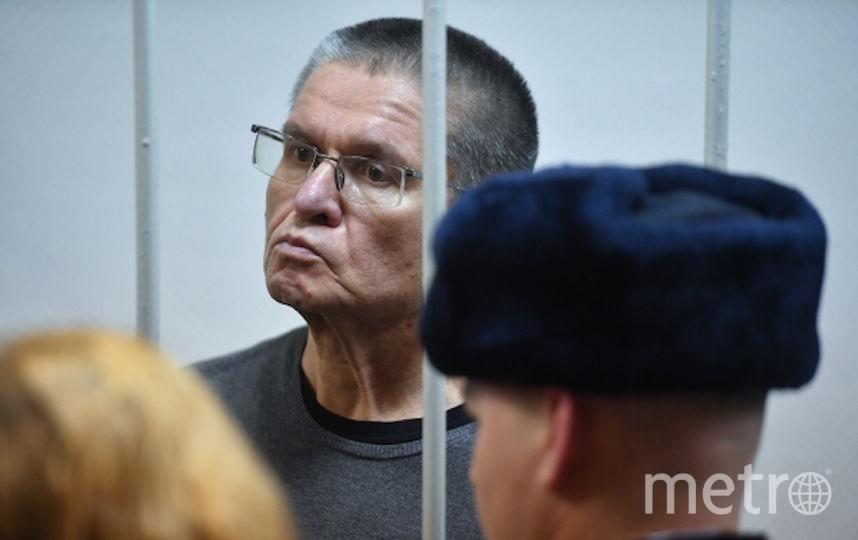 Чиновники стали опасаться подарков после дела Улюкаева. Фото РИА Новости