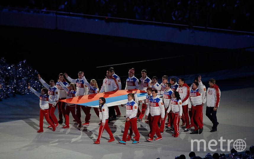 Российские спортсмены в форме Bosco на церемонии закрытия Олимпийских игр в Сочи. Фото Getty