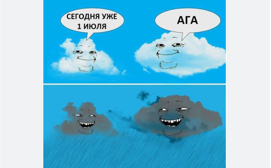 Шутки о погоде. Фото vk.com