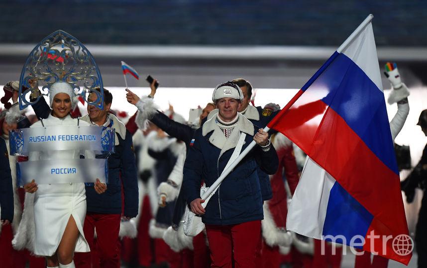 Отстранение сборной России от Игр. Фото Getty
