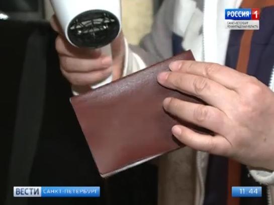 Наталия Белякова ищет своих спасителей. Фото www.rtr.spb.ru
