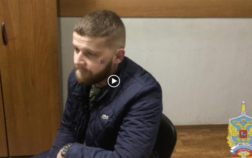 Скриншот видео 50.мвд.рф.