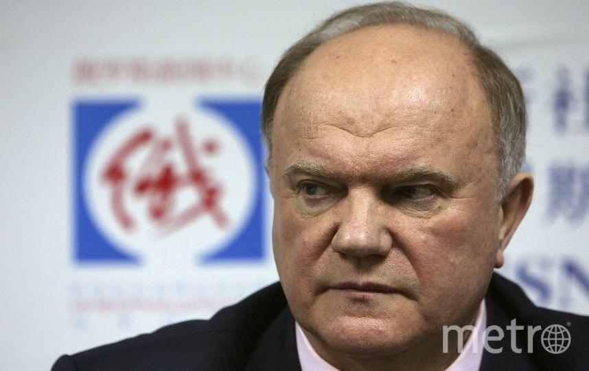 Геннадий Зюганов, лидер КПРФ. Фото Getty