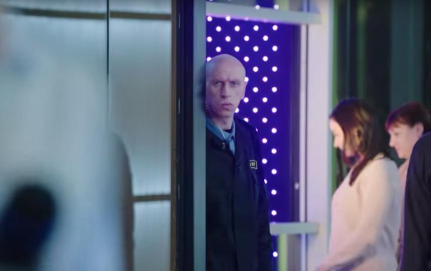 "Кадр из нового клипа группы ""Мумий Тролль"". Фото Скриншот Youtube"
