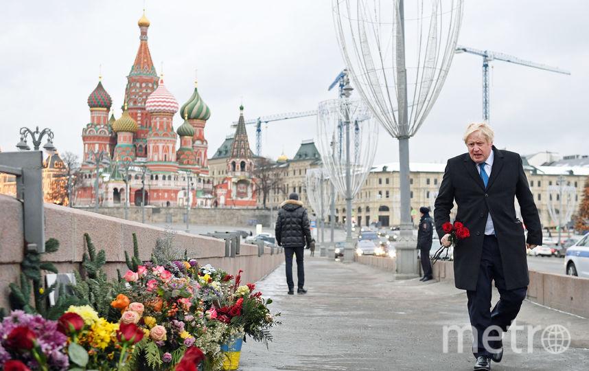 Борис Джонсон у Большого Москворецкого моста. Фото AFP