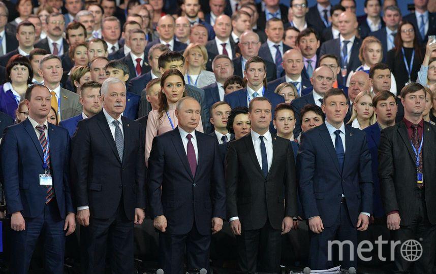 Владимир Путин заявил о необходимости перемен в России. Фото AFP