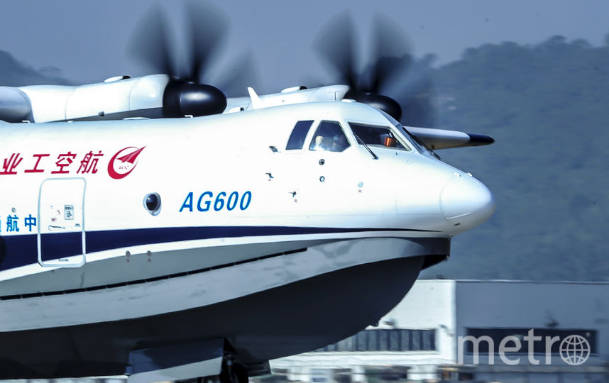 AG600. Фото AFP