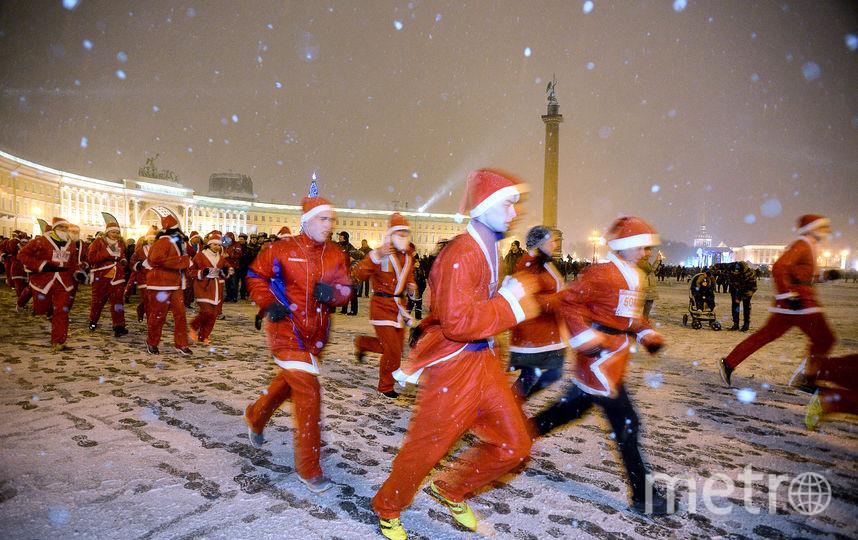 Забег Дедов Морозов в Санкт-Петербурге. Фото AFP