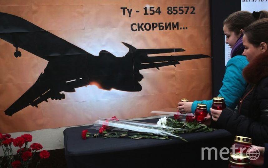 Годовщина крушения ТУ-154 под Сочи. Фото AFP