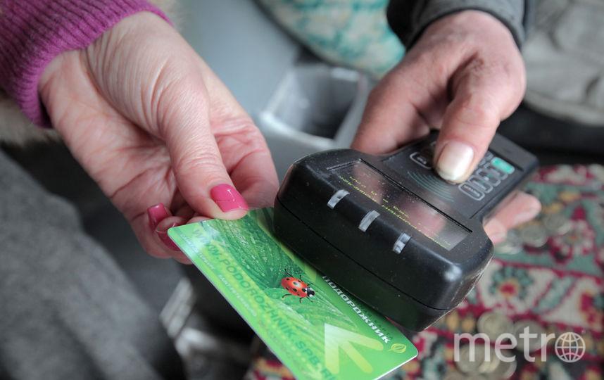 Оплатить проезд в ночном автобусе можно будет как и в обычном. Фото Интерпресс