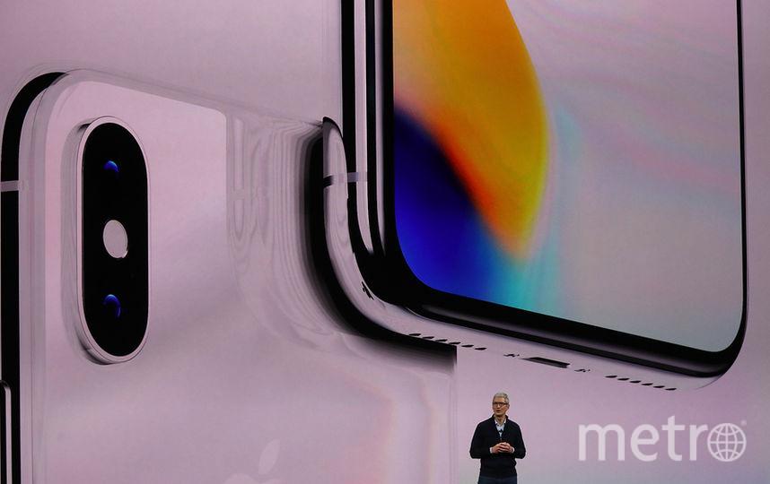 Презентация iPhone X. Фото Getty