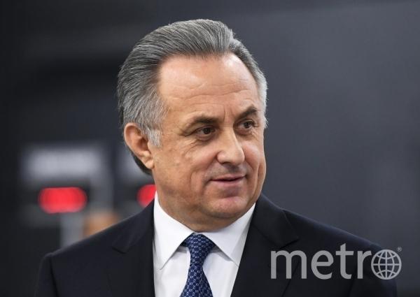 Виталий Мутко. Фото РИА Новости