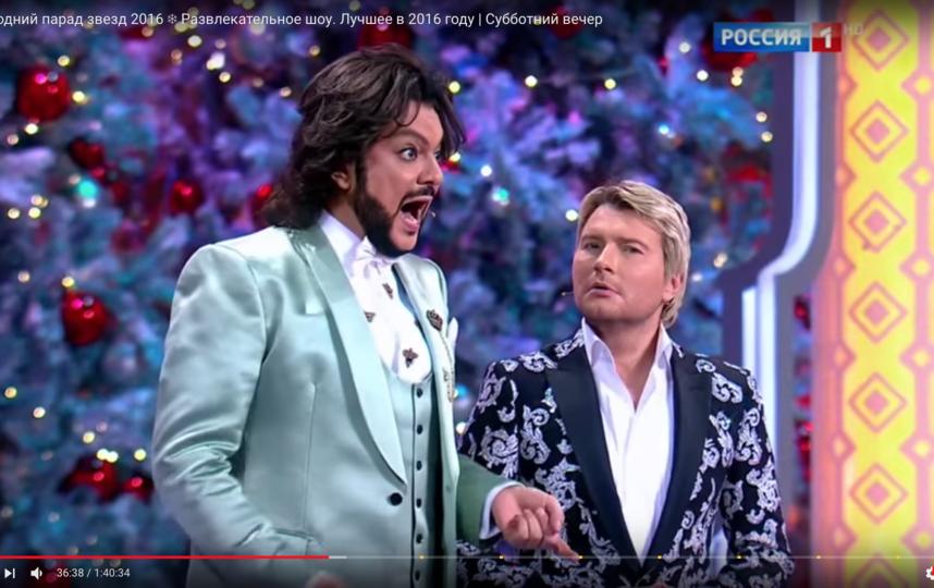 "Новогодний ""огонёк"" на канале ""Россия 1"". Фото Скриншот Youtube"