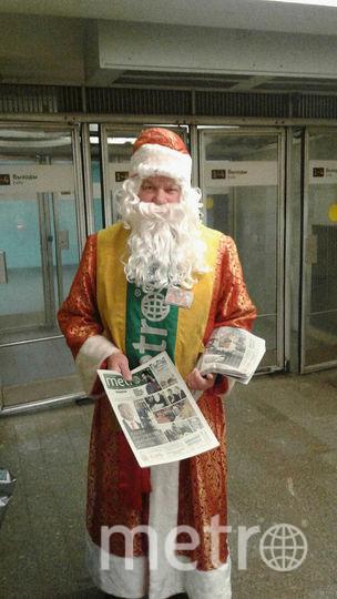 """Вот такой Дед Мороз будет раздавать газету 27 декабря в Петербурге. Фото """"Metro"""""""