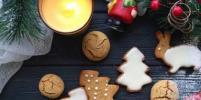Новогодняя ночь будет сладкой: диетические десерты к празднику