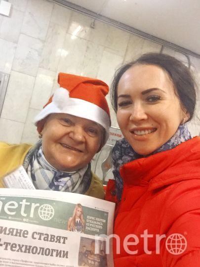 Самая позитивная Бабушка эльф ! Каждое утро , многие годы она желает « доброе утро» приветствует каждого читателя газеты метро на станции с. Аэропорт , приятно видеть ее дареющию улыбку всем жителям Мегаполиса. Фото Анна