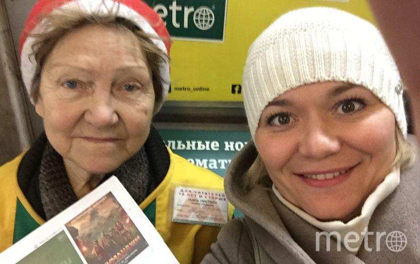 У нас на Сокольниках самый лучшей «эльф», всегда встречает с улыбкой и добрым словом, поднимает всем настроение! Спасибо ей большое! Фото Натали Мир
