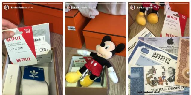 Ким Кардашьян распаковывает подарки от Канье Уэста.