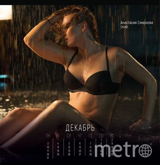 Календарь ЖХЛ на 2018 год: #РастопимЛёд. Фото Фотографии предоставлены ЖХЛ, фотограф: Пётр Титаренко.