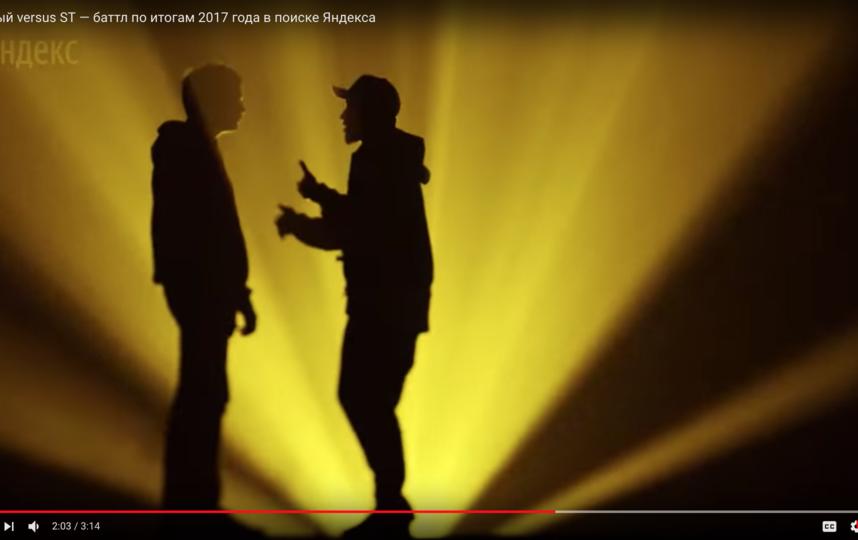 Баттл Гнойного и ST. Фото Скриншот Youtube