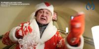 Дед Мороз попросил не забывать петербуржцев вещи в метро: видео