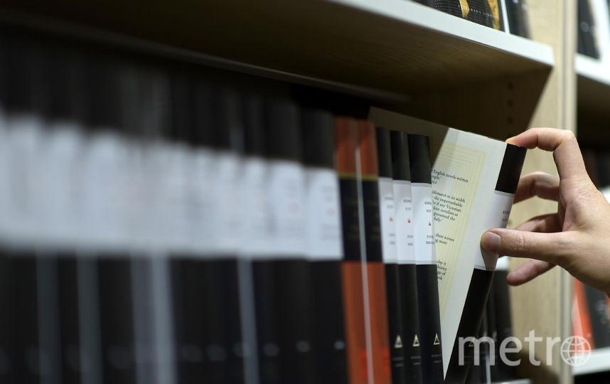 Книжный магазин. Фото Getty