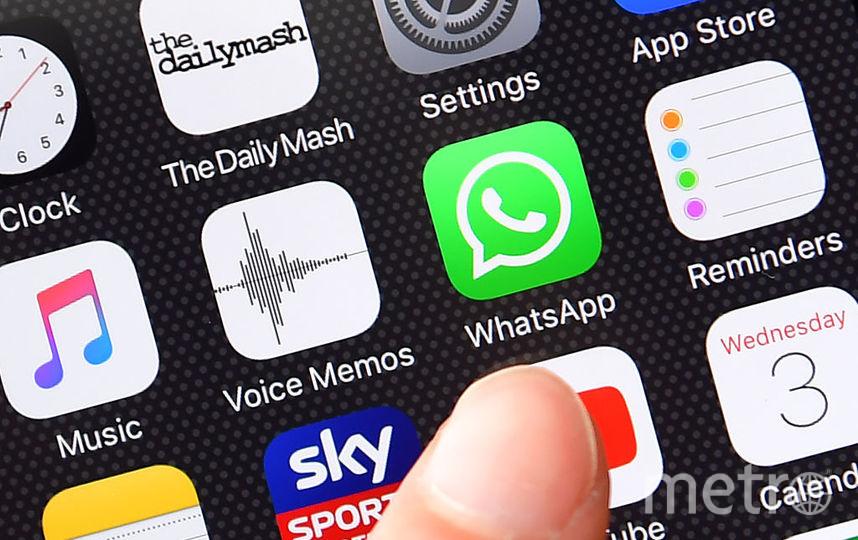Приложение будет работать не на всех смартфонах. Фото Getty