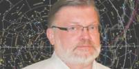 Астролог Михаил Чистяков: Что год грядущий нам готовит
