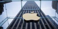 Apple повысила выплаты топ-менеджерам