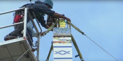 Строительство башни. Фото  ODN, Скриншот Youtube
