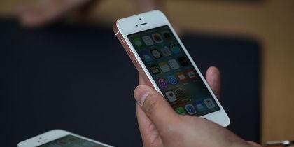 Выход нового iPhone. Фото Getty