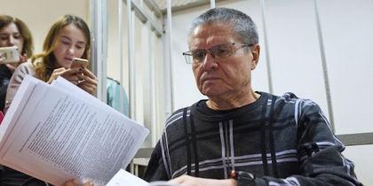 Улюкаева отпустят по амнистии. Фото AFP