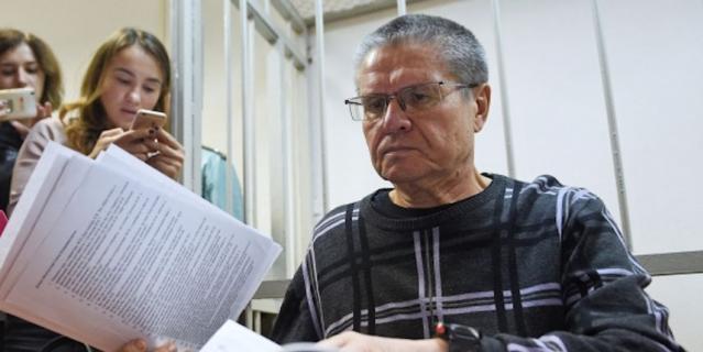 Улюкаева отпустят по амнистии.
