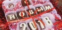 Роспотребнадзор посоветовал дарить детям конфеты с содержанием спирта ниже 0,5%