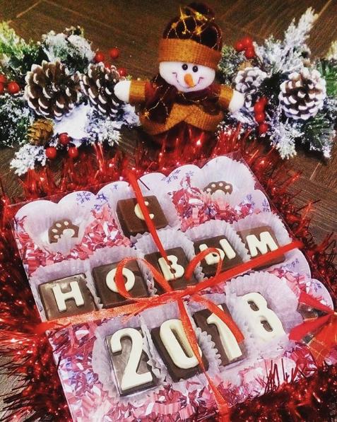 Новогодний подарок. Фото Скриншот Instagram: tejni_noun