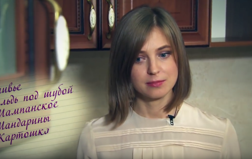 Наталья Поклонская. Фото Скриншот Youtube