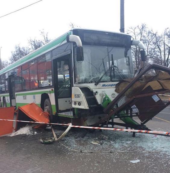 Фото с места происшествия. Фото Скриншот Instagram: amino4ka077