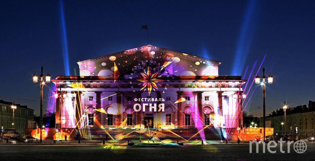 Фестиваль огня. Фото Предоставлено организаторами