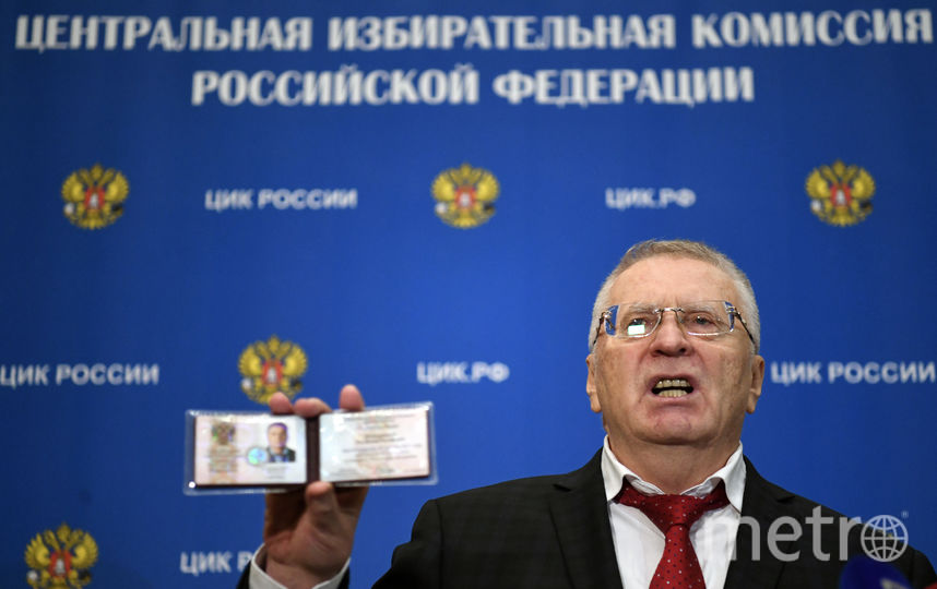 Владимир Жириновский в ЦИК. Фото AFP