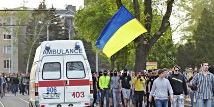 Харьков, архивное фото. Фото РИА Новости