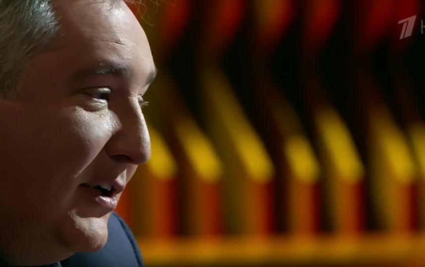 Дмитрий Рогозин. Фото Скриншот Youtube