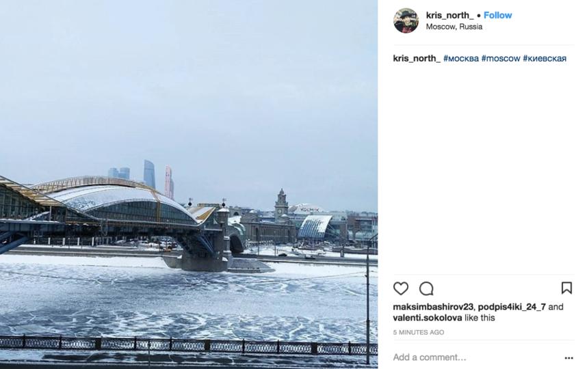 Жителей столицы предупредили оснеге игололедице вконце рабочей недели