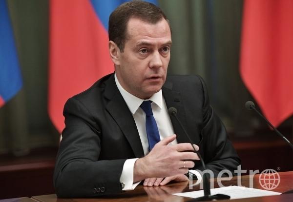 Председатель правительства РФ Дмитрий Медведев. Фото Алексей Никольский, РИА Новости
