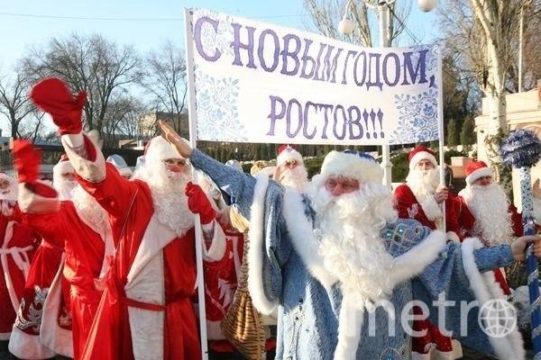 А так выглядело первое ростовское шествие Дедов Морозов. Фото photoxpress.ru