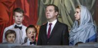 Медведев с супругой посетили рождественскую службу в храме Христа Спасителя – фото