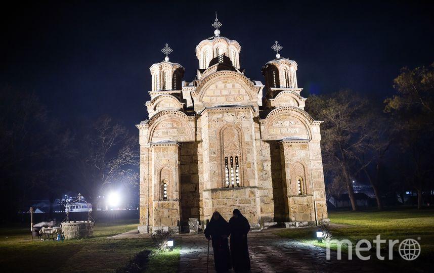 Косово, Сербия. Фото AFP
