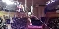 Падение воздушной гимнастки в цирке Гомеля попало на видео