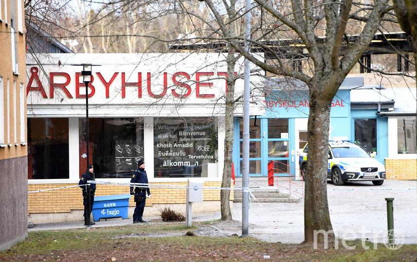 Место инцидента. Фото AFP